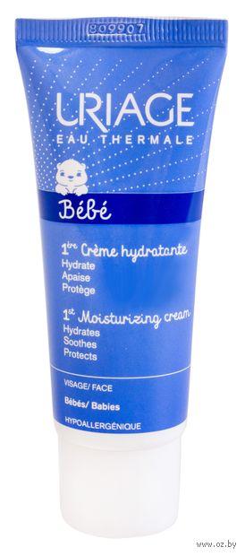 "Крем детский ""1ere Creme Hydratante"" (40 мл) — фото, картинка"