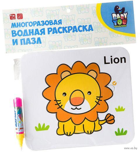 """Пазл-раскраска """"Лев"""" (4 элемента) — фото, картинка"""