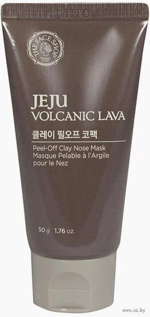 """Маска для носа """"Jeju Volcanic Lava Peel Off Clay Nose"""" (50 г) — фото, картинка"""