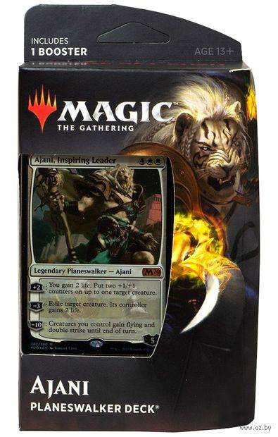 Magic the Gathering. Core Set 2020. Ajani — фото, картинка