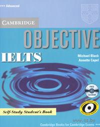 Objective IELTS: Advanced: Self-Study Student`s Book (+ CD). Аннет Кейпл, Майкл Блек