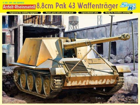 "САУ ""Ardelt-Rheinmetall 8.8cm Pak 43 Waffentrager"" (масштаб: 1/35) — фото, картинка"