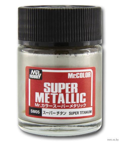 Краска Mr. Color Super Metallic (super titanium, SM05)
