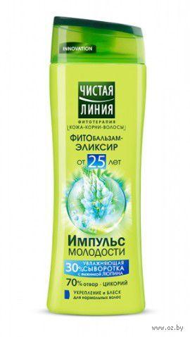 """ФИТОбальзам-эликсир для волос """"Импульс молодости"""" 25+ (250 мл)"""
