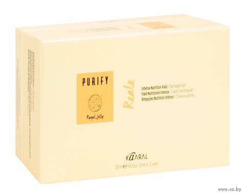 "Лосьон для волос ""Reale Intense Nutrition Vials"" (12 шт. х 10 мл) — фото, картинка"
