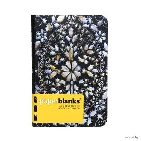 """Алфавитная книга Paperblanks """"Зеркальная Лоза"""" (100х140 мм)"""