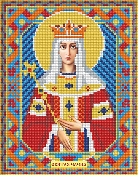 """Алмазная вышивка-мозаика """"Икона Святая Елена"""""""
