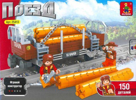 """Конструктор """"Поезд. Платформа для перевозки леса"""" (150 деталей) — фото, картинка"""