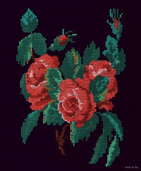 """Вышивка крестом """"Розы"""" (арт. С016)"""