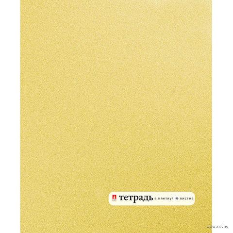 """Тетрадь общая в клетку """"Золотая"""" (96 листов) — фото, картинка"""