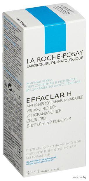 """Крем для лица """"Effaclar H. Для пересушенной кожи"""" (40 мл) — фото, картинка"""