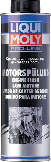 """Средство для промывки двигателя """"Pro-Line Motorspulung"""" (0,5 л) — фото, картинка"""