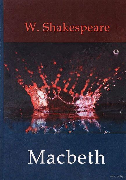 Macbeth — фото, картинка