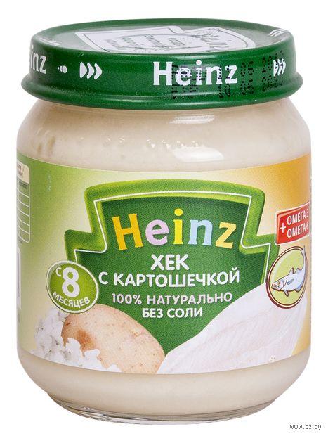 """Детское пюре Heinz Baby """"Хек с картошечкой"""" (120 г) — фото, картинка"""
