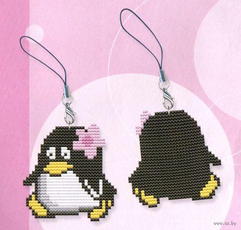 """Вышивка крестом """"Брелок. Пингвин"""""""
