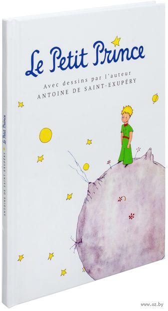 Le Petit Prince. Антуан  де Сент-Экзюпери