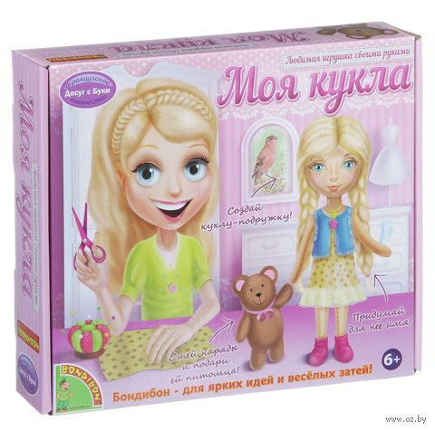 """Набор для шитья из ткани """"Моя кукла. Блондинка"""" — фото, картинка"""