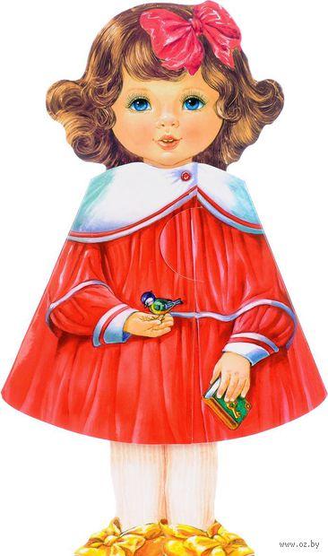 Полина. Кукла-книжка — фото, картинка