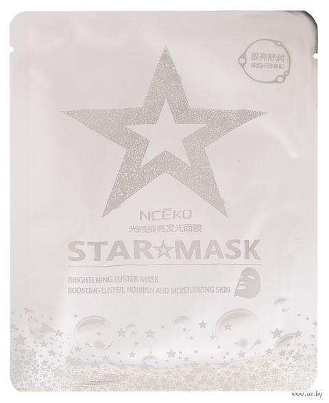 "Тканевая маска для лица ""Star Mask. Brighting and Moisturzing"" (25 мл) — фото, картинка"