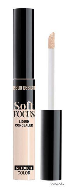 """Консилер для лица """"Soft Focus"""" тон: 101, фарфоровый — фото, картинка"""
