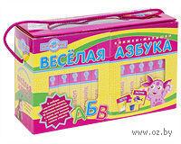 Книжки-малышки. Веселая азбука (Лунтик) — фото, картинка