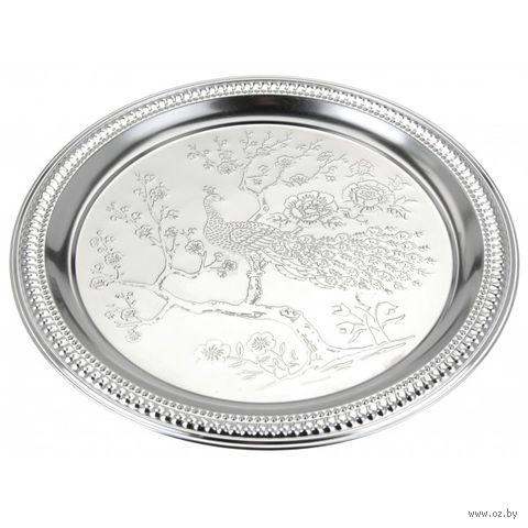 Поднос металлический круглый (28 см; арт. 757108000)