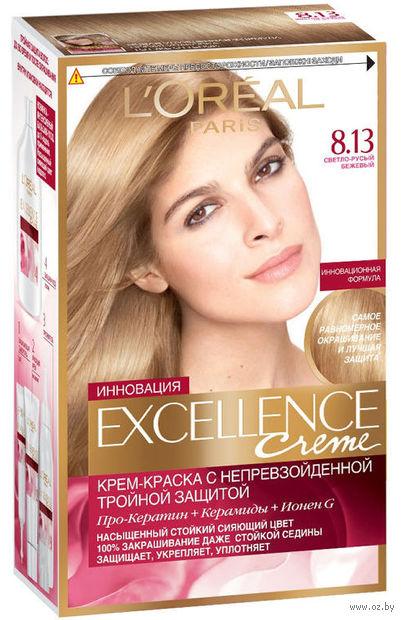 """Крем-краска для волос """"Excellence"""" (тон: 8.13, светло-русый бежевый) — фото, картинка"""