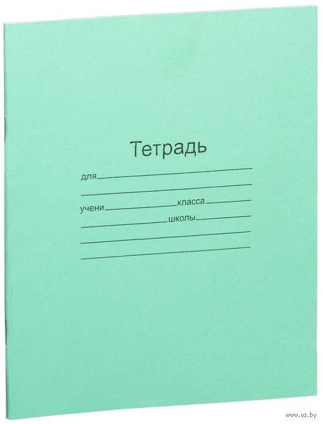 Тетрадь в косую линейку (12 листов) — фото, картинка