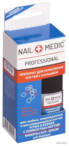 "Средство для укрепления ногтей ""Nail Medic +"" тон: прозрачный — фото, картинка"