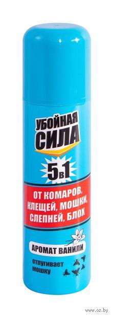 """Аэрозоль от насекомых """"Maximum"""" (150 мл) — фото, картинка"""
