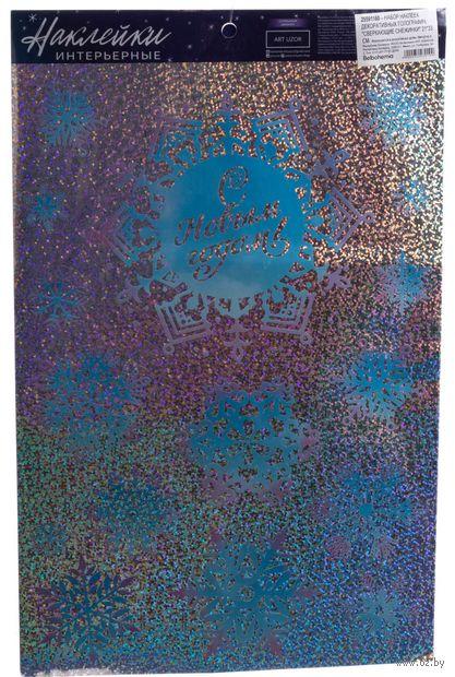 """Наклейки декоративные """"Сверкающие снежинки"""" (арт. 25591160) — фото, картинка"""