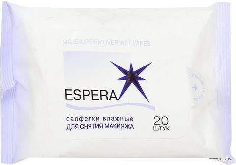 """Влажные салфетки для снятия макияжа """"Espera"""" (20 шт)"""