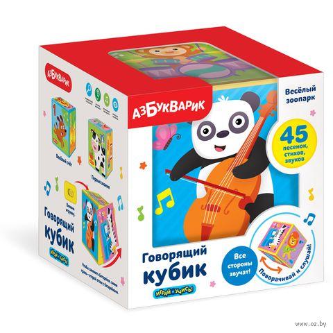 """Музыкальная игрушка """"Говорящий кубик. Веселый зоопарк"""" — фото, картинка"""