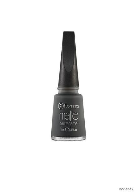 """Лак для ногтей """"Matte Nail Enamel"""" (тон: 03, elegant grey) — фото, картинка"""