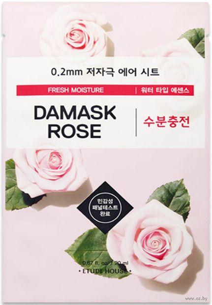 """Тканевая маска для лица """"С экстрактом дамасской розы"""" (20 мл) — фото, картинка"""