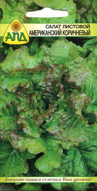 """Салат листовой """"Американский коричневый"""""""