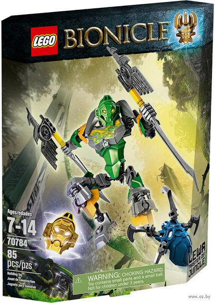 """LEGO Bionicle """"Лева - Повелитель Джунглей"""""""