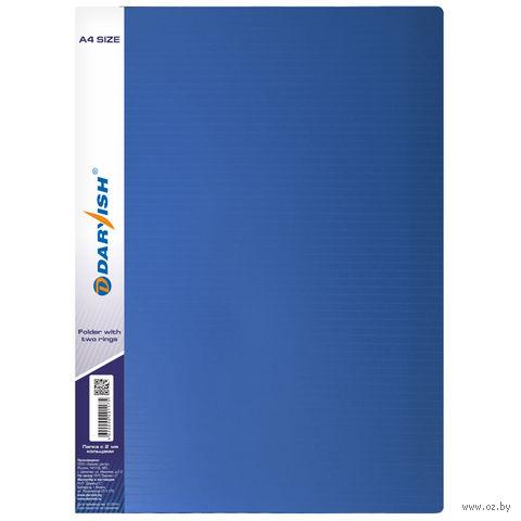 "Папка на кольцах ""Darvish"" (А4; 2 кольца; синяя; арт. DV10-2K)"