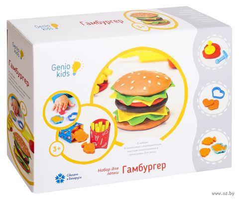 """Набор для лепки """"Гамбургер"""" — фото, картинка"""