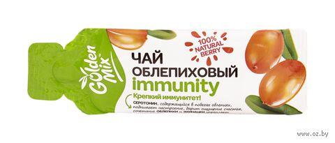 """Чай облепиховый """"Golden Mix. Immunity"""" (18 г) — фото, картинка"""