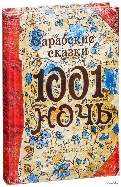 """Записная книжка в клетку """"1001 ночь"""" (А5) — фото, картинка"""