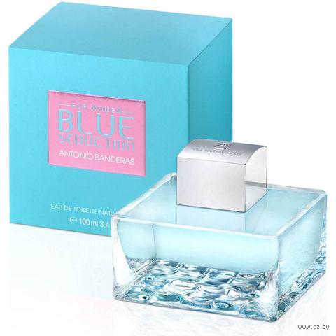 """Туалетная вода для женщин Antonio Banderas """"Blue Seduction"""" (100 мл)"""