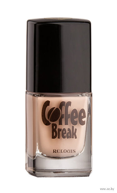 "Лак для ногтей ""Кофе-пауза"" (тон: 02, капучино) — фото, картинка"