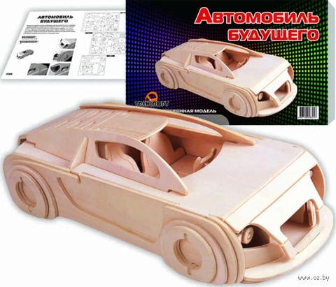 """Сборная деревянная модель """"Автомобиль будущего"""" — фото, картинка"""