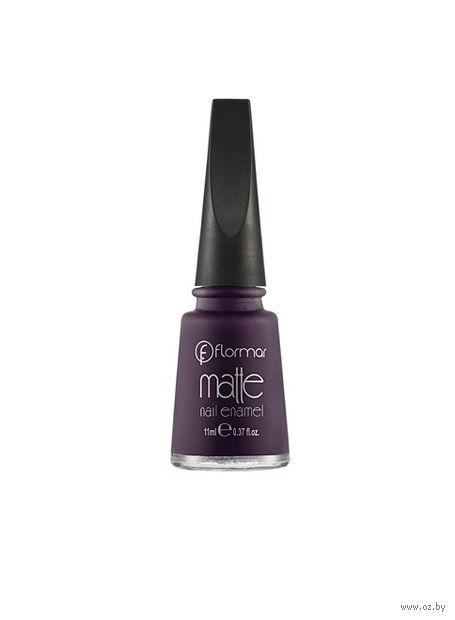 "Лак для ногтей ""Matte Nail Enamel"" (тон: 11, pure purple) — фото, картинка"