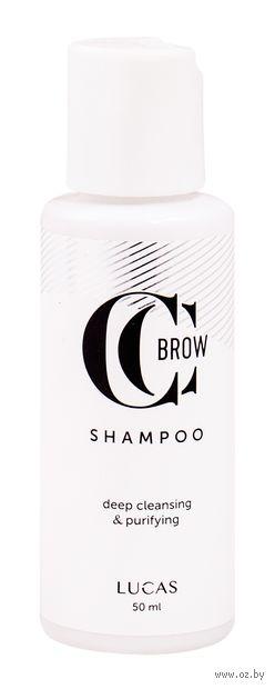 """Шампунь для бровей """"Brow Shampoo by CC Brow"""" (50 мл) — фото, картинка"""