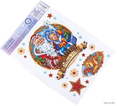 """Наклейки декоративные """"Счастья в Новом году"""" (арт. 10972384) — фото, картинка"""