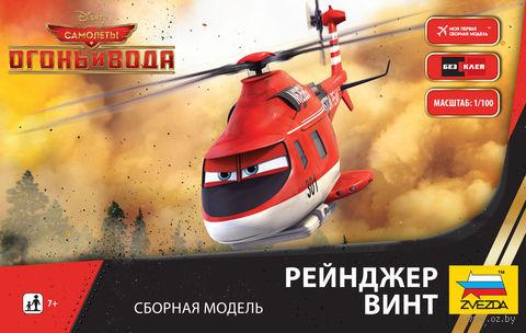 """Сборная модель героя мультфильма """"Самолеты 2"""" Рейнджер Винт"""