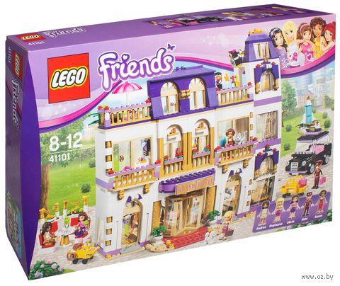 """LEGO Friends """"Гранд-отель"""""""