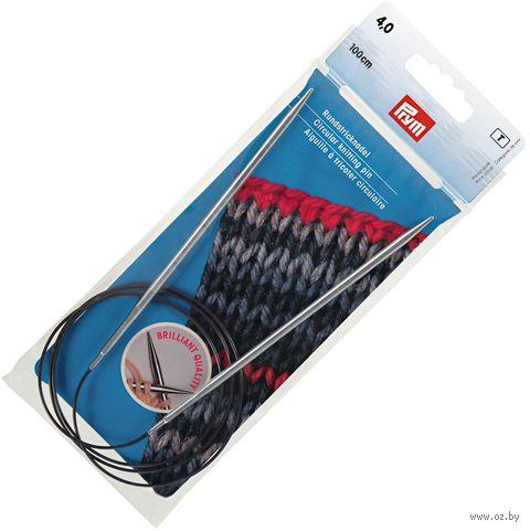 Спицы круговые для вязания (латунь; 4 мм; 100 см) — фото, картинка